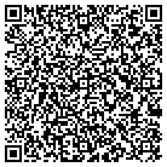 QR-код с контактной информацией организации ДУБРОВИЦЫ ПРЕДПРИЯТИЕ