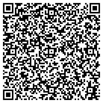 QR-код с контактной информацией организации АВ ЛТД.