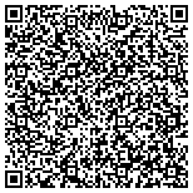 QR-код с контактной информацией организации ОБЛАСТНАЯ ДИРЕКЦИЯ ТЕЛЕКОММУНИКАЦИЙ ФИЛИАЛ АО КАЗАХТЕЛЕКОМ