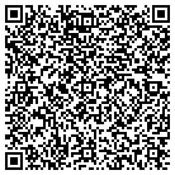 QR-код с контактной информацией организации ЗАО ВЕСТА