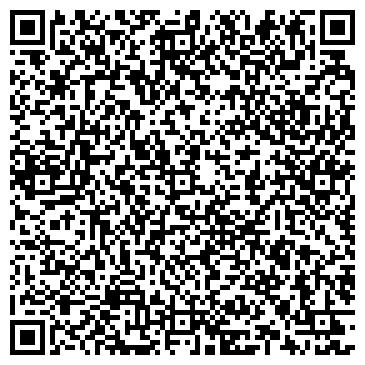 QR-код с контактной информацией организации ДРУЖБА УЧЕБНО-ОПЫТНОЕ ХОЗЯЙСТВО