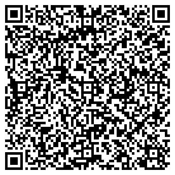 QR-код с контактной информацией организации БИЗНЕС-ЭКСПЕРТ