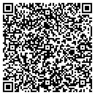 QR-код с контактной информацией организации ФОРЕС