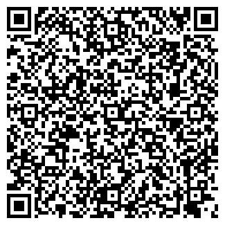 QR-код с контактной информацией организации ТРУДОВИК