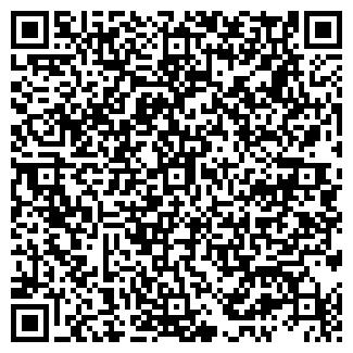 QR-код с контактной информацией организации ЦЕНТР ЮРИДИЧЕСКИХ УСЛУГ