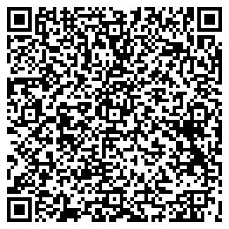 QR-код с контактной информацией организации ТМТ ПК