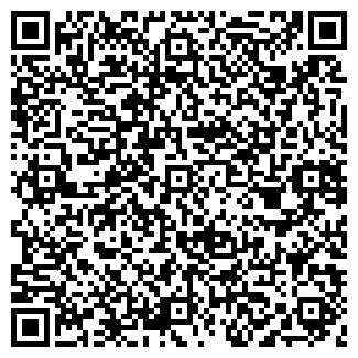QR-код с контактной информацией организации ООО ФИРМА ГЕО