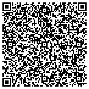 QR-код с контактной информацией организации РЕМОНТНО-СТРОИТЕЛЬНОЕ УПРАВЛЕНИЕ
