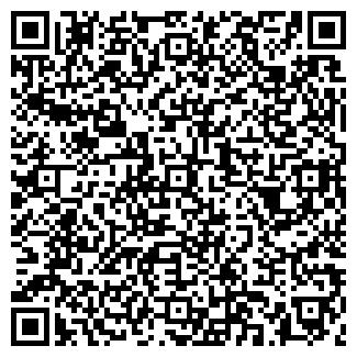 QR-код с контактной информацией организации ООО ВИР ПЛАСТ