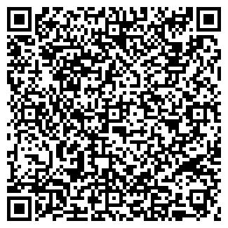 QR-код с контактной информацией организации ООО АПЕКС ЛТД
