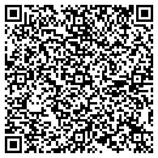 QR-код с контактной информацией организации ООО АГРОПОЛИМЕР