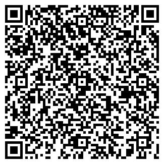 QR-код с контактной информацией организации ООО ИРИНКА