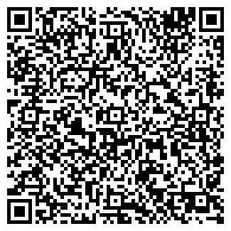 QR-код с контактной информацией организации ООО МАРТИС КОМ