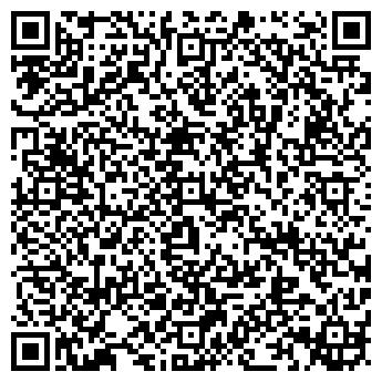 QR-код с контактной информацией организации КВАНТ СЕТЬ МАГАЗИНОВ