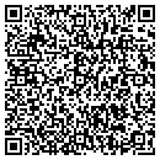 QR-код с контактной информацией организации ООО ГАРАНТИЯ