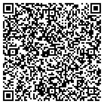"""QR-код с контактной информацией организации ООО """"Respect Shoes"""""""