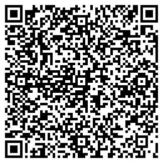 QR-код с контактной информацией организации ООО КОСКОМ