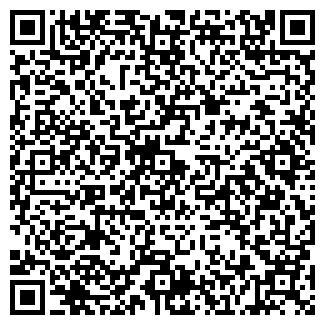 QR-код с контактной информацией организации ООО ВНЕШТОРГ ФАРМА