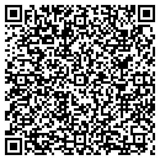 QR-код с контактной информацией организации ООО ЛЭНС-ФАРМ
