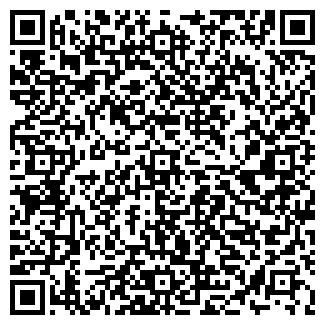 QR-код с контактной информацией организации ООО СЛАВЯНСКАЯ АПТЕКА