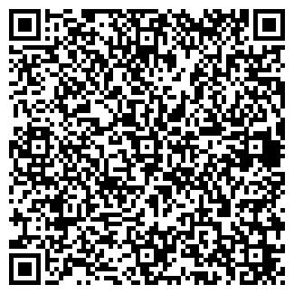 QR-код с контактной информацией организации ООО ФАРМАКОМ