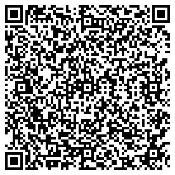 QR-код с контактной информацией организации ДАВИТДИН-БЕКОН, ООО