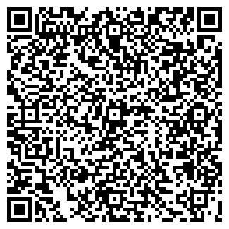 QR-код с контактной информацией организации ООО НЕПТУН