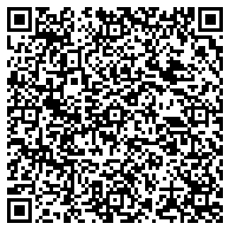 QR-код с контактной информацией организации ВИГРИ