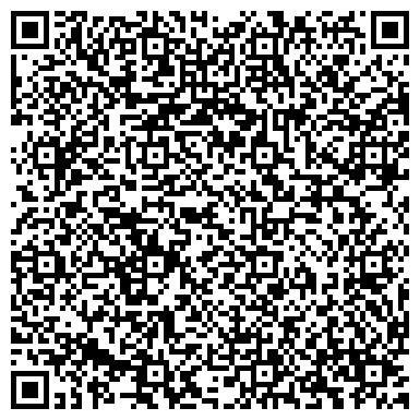 QR-код с контактной информацией организации ДЕПАРТАМЕНТ ЮСТИЦИИ ПО ЗАПАДНО-КАЗАХСТАНСКОЙ ОБЛАСТИ