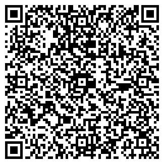 QR-код с контактной информацией организации 5-ТЬ КАПЕЛЬ