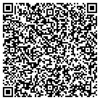 QR-код с контактной информацией организации Административных органов
