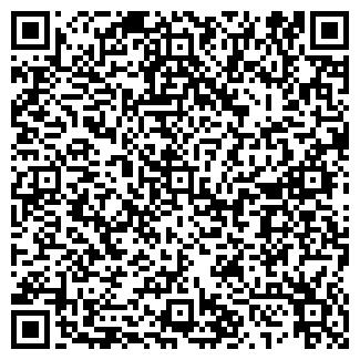 QR-код с контактной информацией организации Жизнеобеспечения