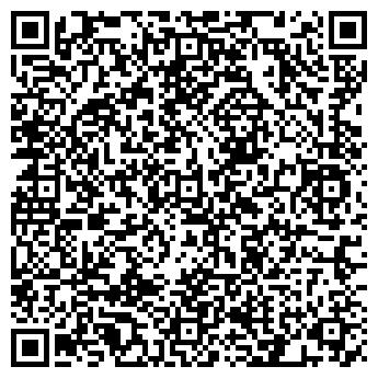QR-код с контактной информацией организации Информационно-компьютерный отдел