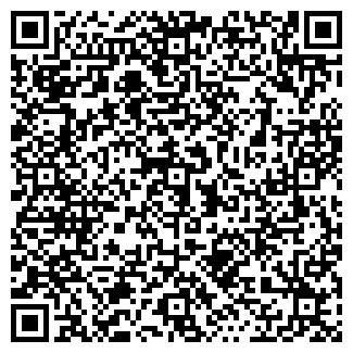 QR-код с контактной информацией организации Отдел по торгам
