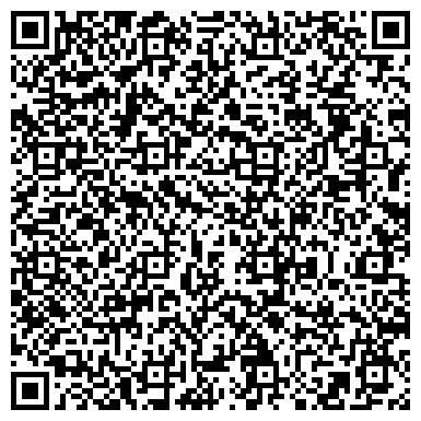 QR-код с контактной информацией организации ЗАПАДНО-КАЗАХСТАНСКИЙ ГОСУДАРСТВЕННЫЙ УНИВЕРСИТЕТ