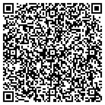QR-код с контактной информацией организации ЭКСПРЕСС