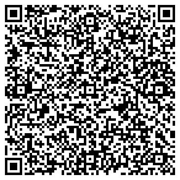 QR-код с контактной информацией организации ЗАПАДНО-КАЗАХСТАНСКИЙ МЕДИЦИНСКИЙ КОЛЛЕДЖ ГККП