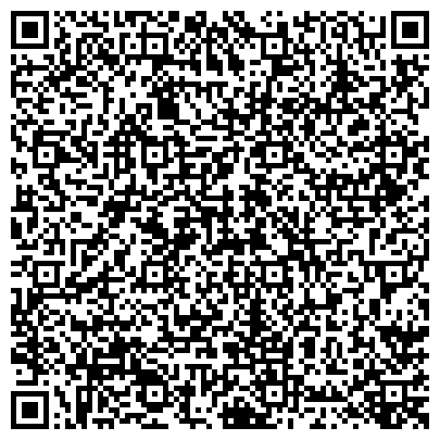 QR-код с контактной информацией организации СБЕРБАНК РОССИИ, СОБИНСКОЕ ОТДЕЛЕНИЕ № 2488, ОПЕРАЦИОННАЯ КАССА № 2488/044
