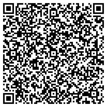QR-код с контактной информацией организации ОРАЛ СУ АРНАСЫ ГКП