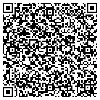 QR-код с контактной информацией организации ЦВЕТЫ НА ПОЛЕВОМ