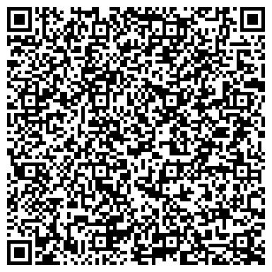 QR-код с контактной информацией организации АКЦЕПТ-ТЕРМИНАЛ АО ЗАПАДНО-КАЗАХСТАНСКИЙ ФИЛИАЛ
