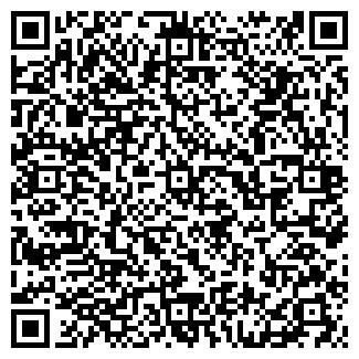 QR-код с контактной информацией организации ПЛАВСКИЙ ЛЕСХОЗ