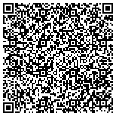 QR-код с контактной информацией организации РАЙОННАЯ СТАНЦИЯ ПО БОРЬБЕ С БОЛЕЗНЯМИ ЖИВОТНЫХ,
