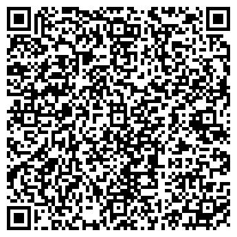 QR-код с контактной информацией организации ДОБРОВОЛЬСКАЯ АМБУЛАТОРИЯ