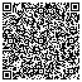 QR-код с контактной информацией организации МЕДПУНКТ № 2