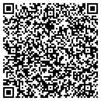 QR-код с контактной информацией организации ПРИОЗЕРНОЕ, ЗАО