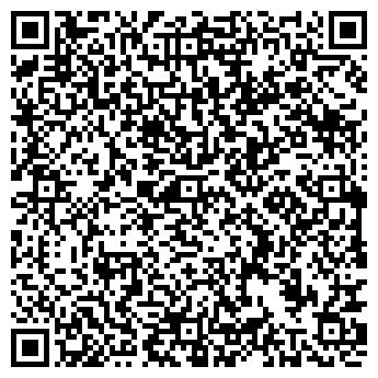 QR-код с контактной информацией организации ИЗУМРУД-1 ФИРМА