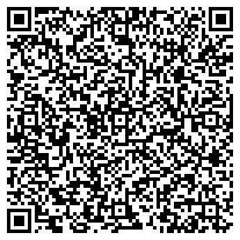 QR-код с контактной информацией организации РОЖДЕСТВЕНСКАЯ УЧАСТКОВАЯ БОЛЬНИЦА