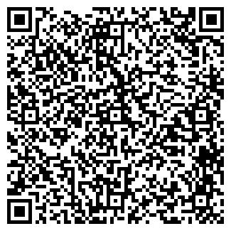 QR-код с контактной информацией организации ХОПЕРСКОЕ, ГУП