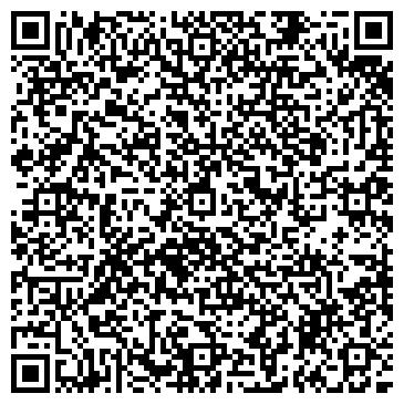 QR-код с контактной информацией организации Поликлиника № 4 на ст. Поворино